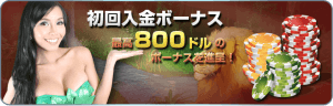 Promo 1st depo 300x96 - Wild Jungle Casinoの6月のプロモーション!!