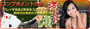 Promo comp 300x96 - Wild Jungle Casinoの6月のプロモーション!!